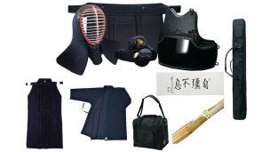 剣道に必要な用具