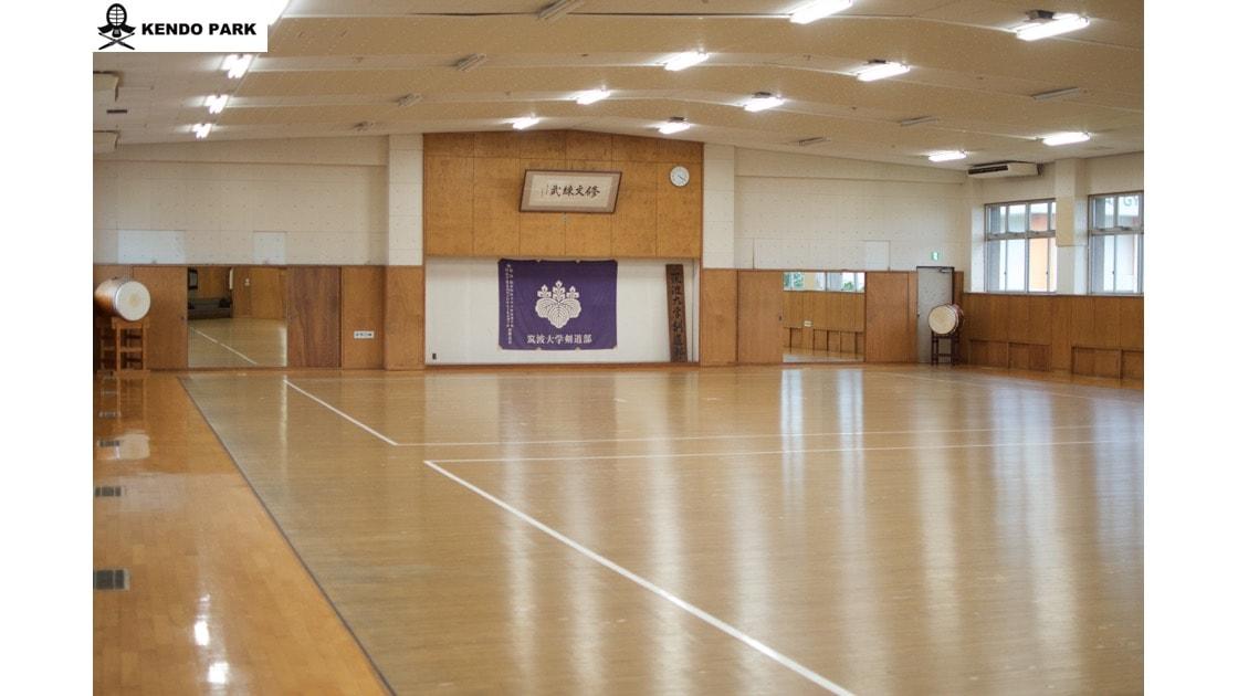 筑波大学剣道部武道館