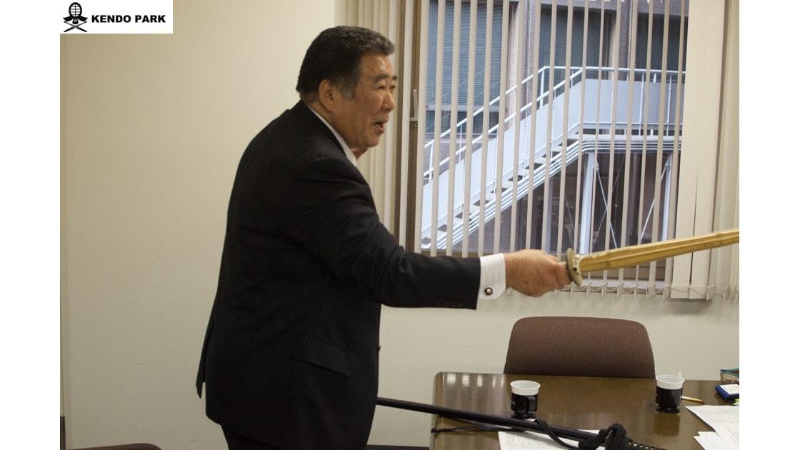 全日本剣道連盟 福本修二