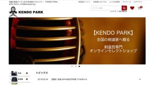 KENDO PARK