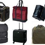 【防具袋の種類と選び方|人気順】