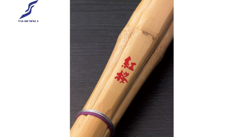 女性用並製胴張竹刀【紅桜】