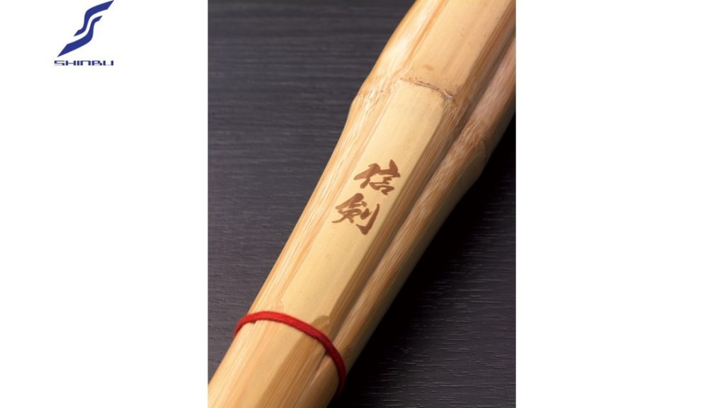 竹刀,丸型