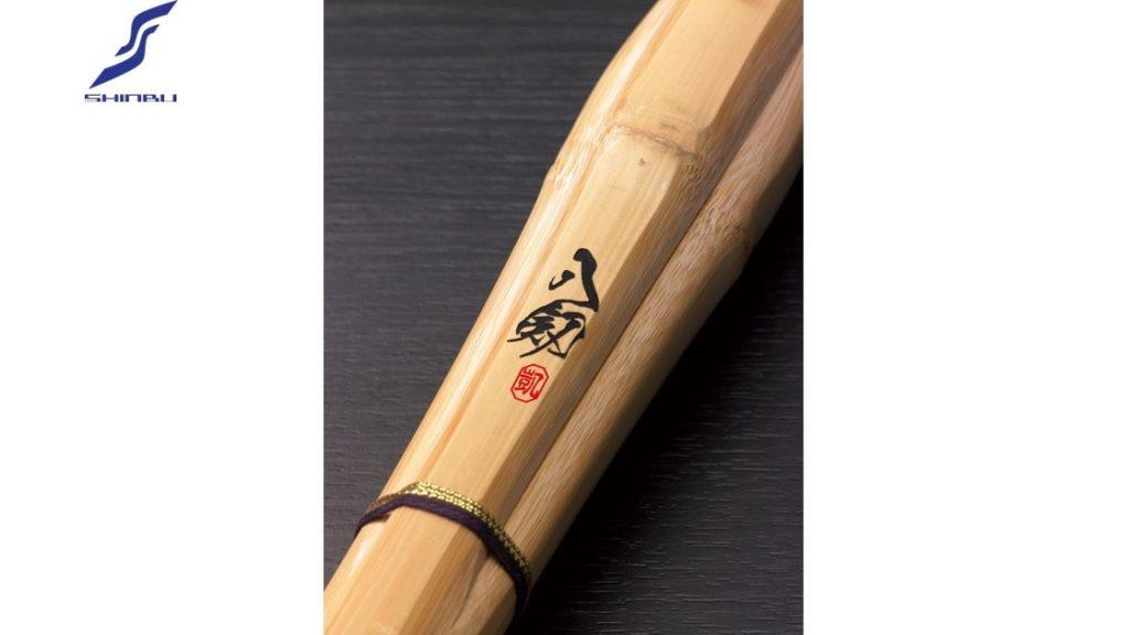八角小判胴張型竹刀【八劔】