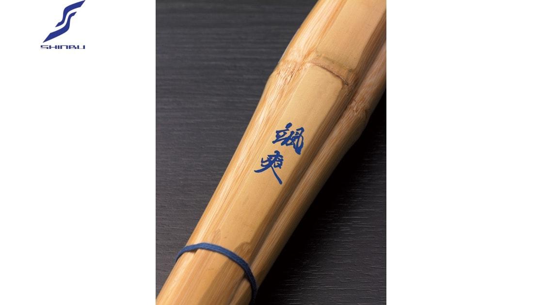 並製小判型竹刀【颯爽】