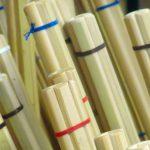 【竹刀の種類と選び方】