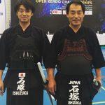 【剣道の価値と評価を高める】剣道プロジェクト 石塚一輝