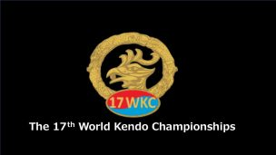 World Kendo Championships