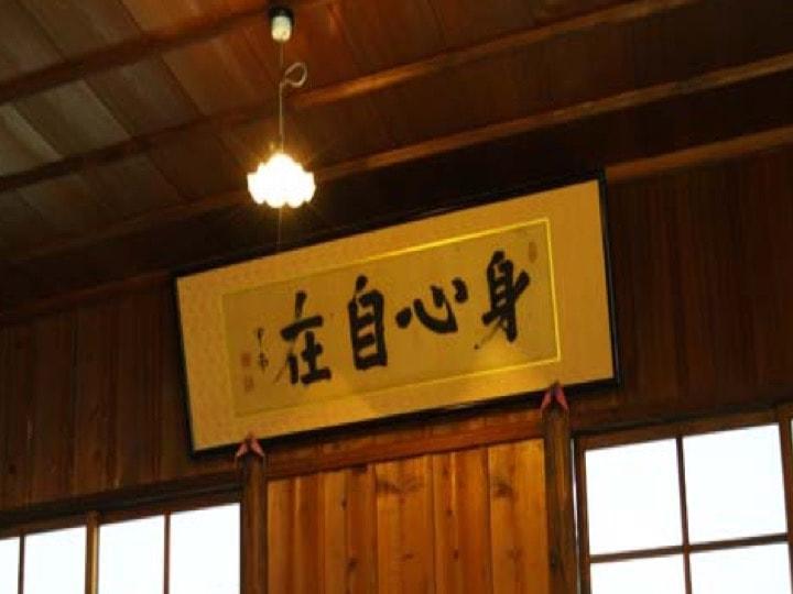剣道 言葉