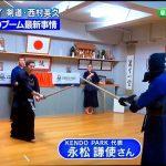 【NHK「グッと!スポーツ」に取材頂きました】