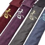 竹刀袋の選び方とおすすめコレクション