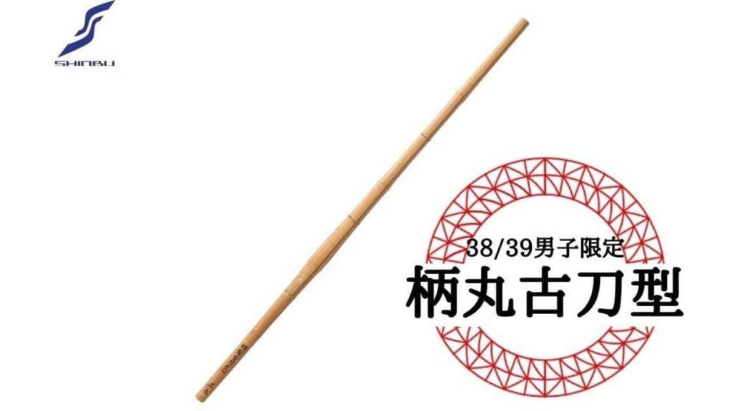 信武商事【一徹】並製古刀
