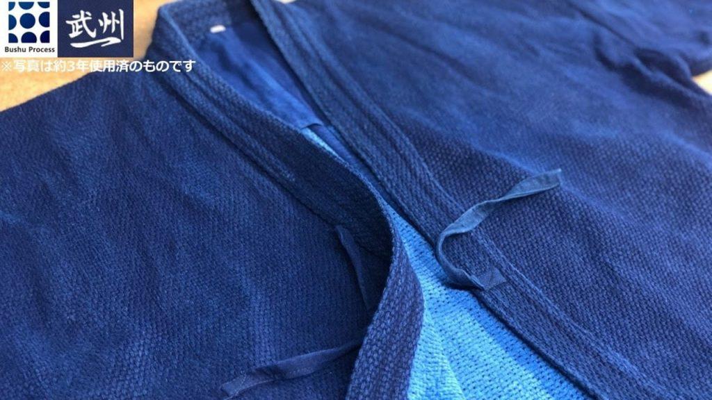 野川染織工業【武州一】世界最高級総手刺道衣