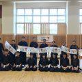 剣道体験,福岡