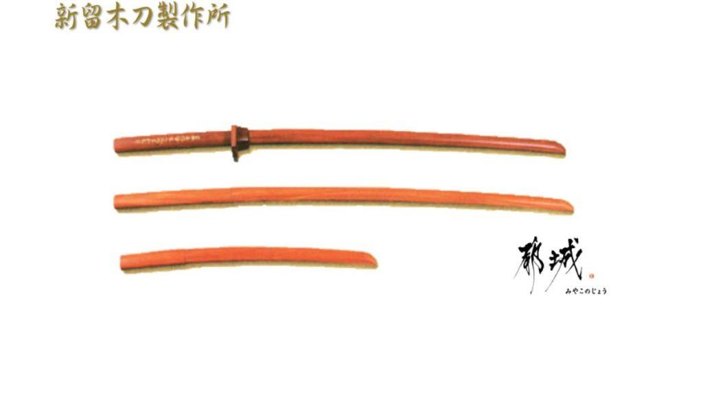 スヌケ木刀