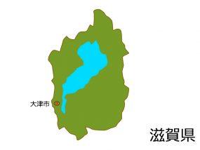 滋賀県,剣道