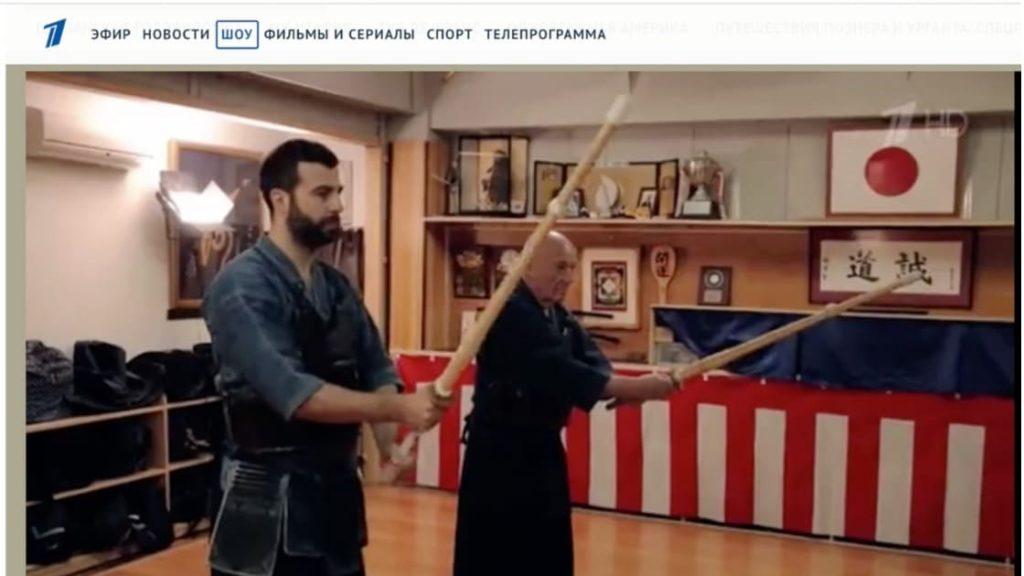 ロシア,剣道,テレビ,海外,武道ツーリズム,KENDO,RUSSIA