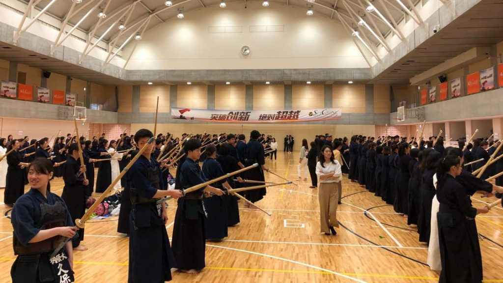 武道ツーリズム,桐蔭横浜大学