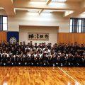 剣道体験,武道ツーリズム