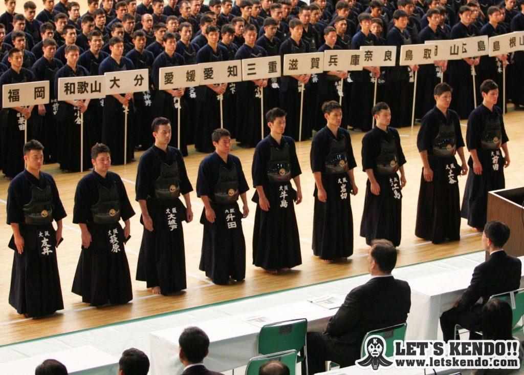 大阪府警,剣道