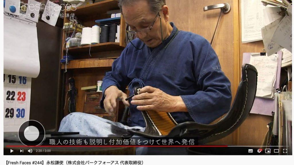 剣道,テレビ,ビジネス,武道具店