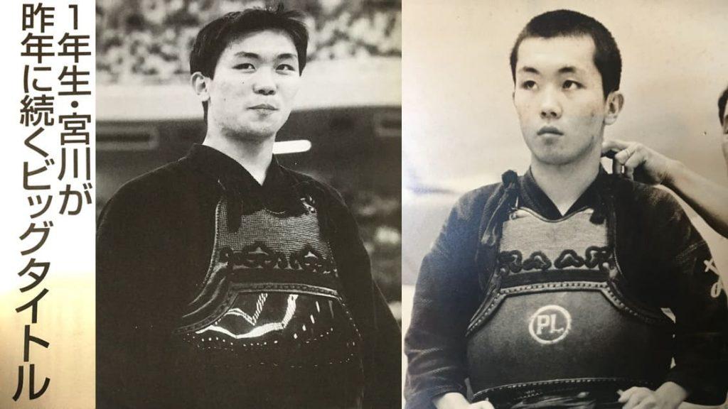 宮川覚次,剣道,筑波,PL,剣心館