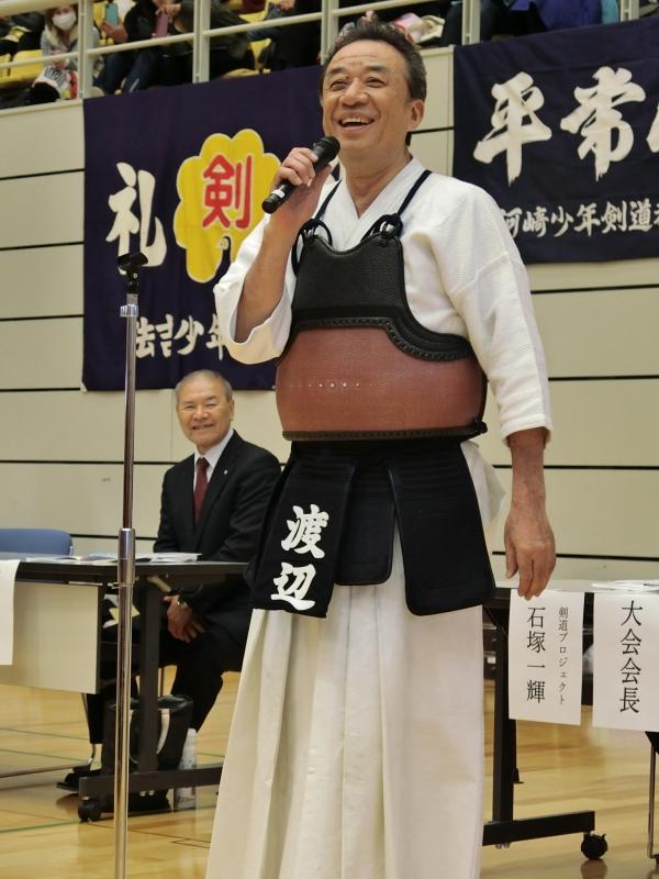剣道,渡辺正行,芸能人