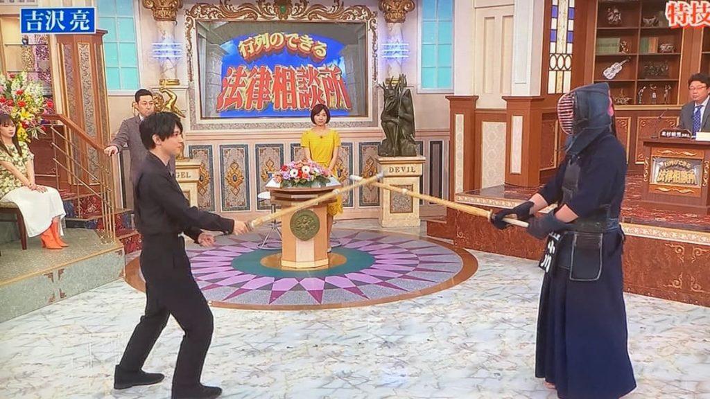 剣道三段五段,吉沢亮