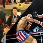 【元剣道家が歩むキックボクサーの道】プロキックボクサー 吉野友規
