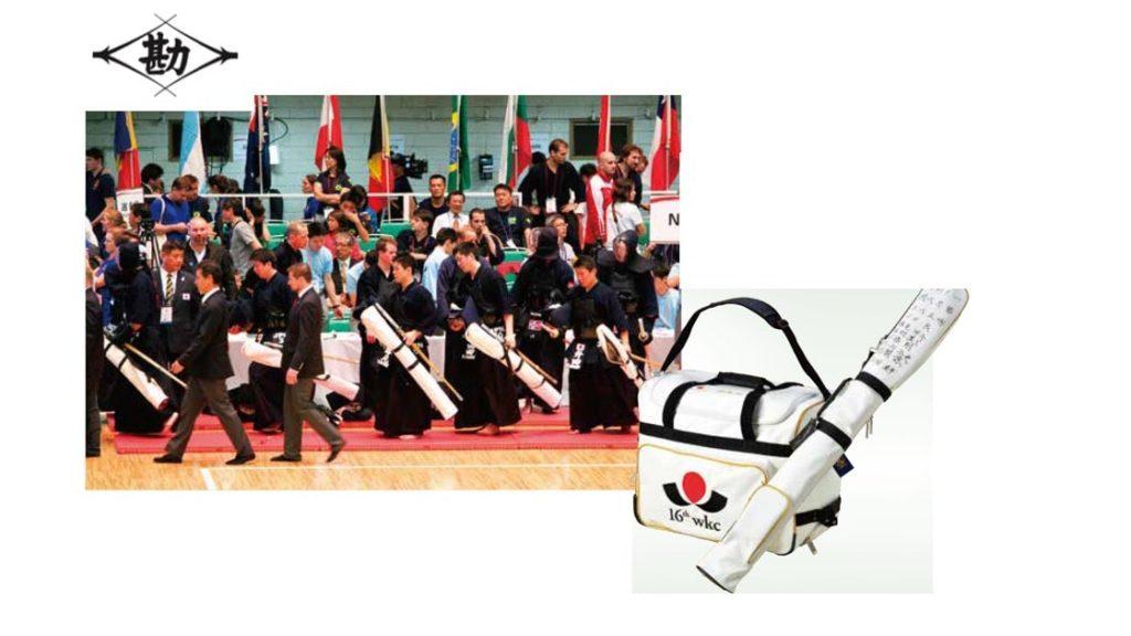 松勘工業,冠,竹刀袋,防具袋,日本代表,剣道