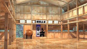 剣道,道場,建設,費用,剣道場