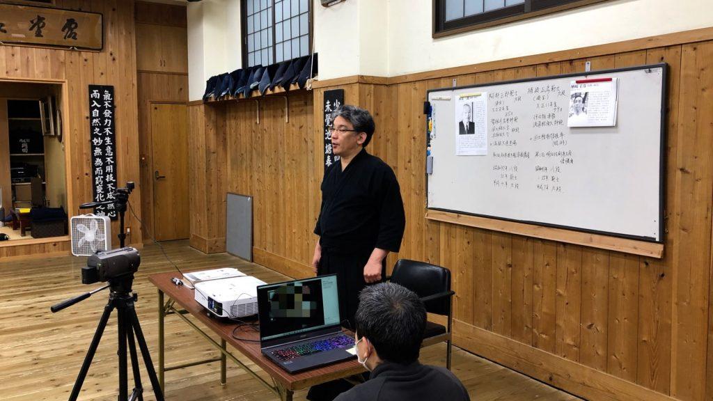 剣道イノベーション研究所,オンラインサロン,剣道,kendo,岡田守正,八段